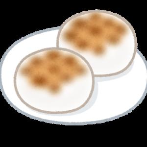 【ほのぼの】正月、外人に丸い餅を大根おろしで食べさせてみたらwww