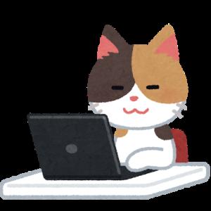 保護したい子猫がいるんですが、NNNに連絡とる方法ってありますか?