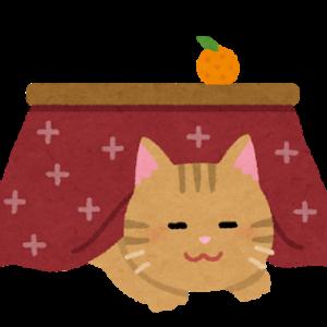 【ほのぼの】うちの猫は元野良なんだけど、もう野良生活はこりごりなのか外に興味なさげwww
