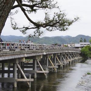 京都嵐山@お出かけしたつもり