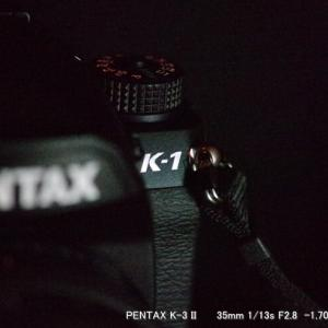 愛機K-1をかっこよく撮ってみたいと思ったんだけど【失敗編】