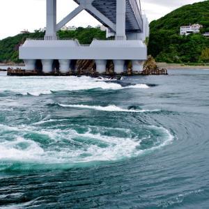 鳴門の渦潮を撮る@観潮船に乗って
