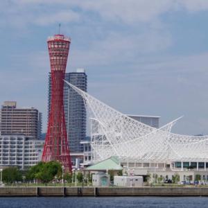 神戸港第1突堤に来ています