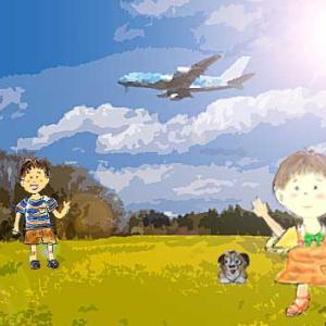 020 大空は父、大地は母、そして子どもたちは風のように!