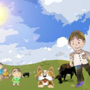 022 大ーきな空と広ーい牧場でおはしゃぎ!!