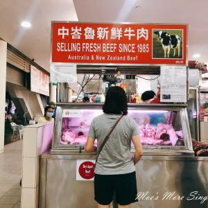 チョンバルマーケットへ行こう!~牛肉編~