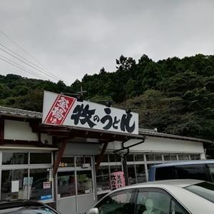 福岡の食文化から福岡県民の県民性を考える話