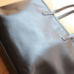 40代メンズの私がビジネスレザーファクトリーでレザートートバッグを買った話