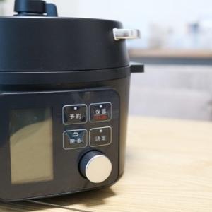 今人気のアイリスオーヤマの電気圧力鍋を実機レビューする話