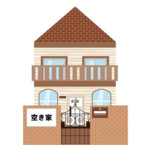 空き家(中古住宅)の活用