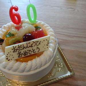 まぁ、この歳でバースディケーキ