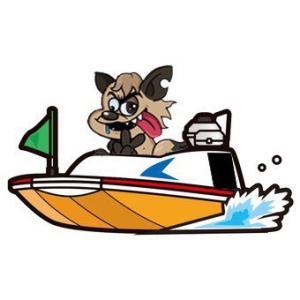 【悲報】有料ボートレース予想屋 のエナボートさん 負けノートでボロ儲け