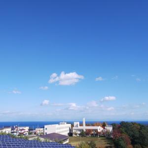 いい天気です。