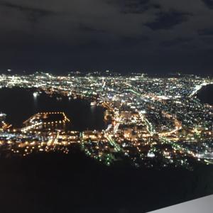 姪の函館旅行