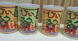 ♡かねさ♡お湯を注ぐだけのひいふう味噌汁【モラタメ.net】