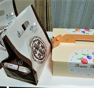 ♡福寿園♡の手土産もって箱いっぱいのジャガイモをゲット~♪