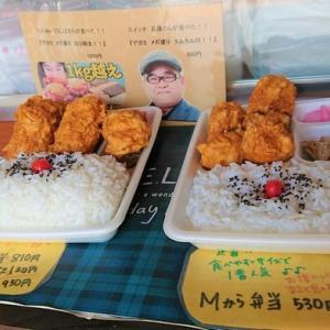 ♡手作り弁当 日本亭♡のドデカイ唐揚げにびっくり~♪Σ(・ω・ノ)ノ!【みよし市】