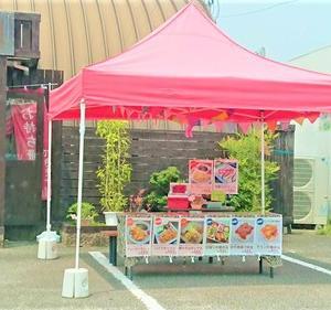 ♡あおいキッチン♡のお弁当テイクアウト~♪【豊田市】