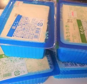 またまた、お豆腐2丁で100円!!(*'▽')【安城市とうふや豆蔵】