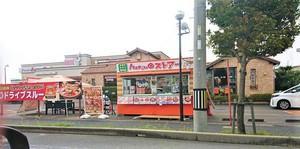 マリノでテイクアウト~♪【ピッツエリアマリノ安城里町店】
