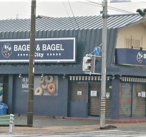 ベーグルのお店♡BAGEL & BAGEL♡さんイオンスタイルに移転オープン~♪(*'▽')