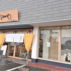 最高級食パン♡はせがわ♡の最新情報~♪°˖✧◝(⁰▿⁰)◜✧˖° 【東京 品川 はせがわ】