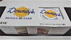 コストコの♡ダウニーズハニーバター♡美味しい~~♪ (゚ー゚)(。_。)(゚-゚)(。_。)【コストコ中部倉庫店】