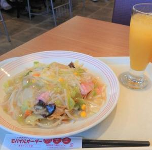 無銭飲食?♡リンガーハット♡でクーポン利用で0円ランチ~♪(*^-^*)【リンガーハット若林店】