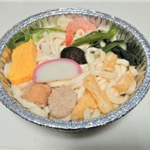 今日のお家ランチはキンレイの冷凍鍋焼きうどん~♪(*^^)v