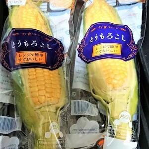 とっても便利 袋のまんまレンジでチ~ン♪(#^.^#)