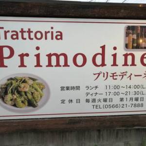 お洒落イタリアン「プリモディーネ」( ゚∀ ゚)