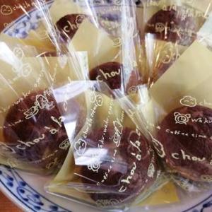 さっぱりの「豆乳シュークリーム」(。•̀ᴗ-)و ̑̑✧