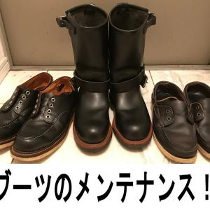 【革】ズボラが教えるブーツの簡単メンテナンス【磨き方】