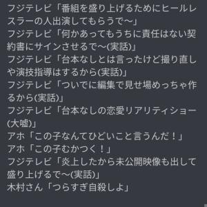 【正論】松本人志「番組を悪く言うな。匿名で誹謗中傷してる奴らが一番悪い」