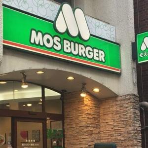 「閉店ラッシュが止まらない」1年で34店減ったモスバーガーの苦境 ★2