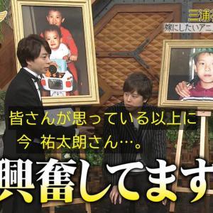 【声優】牧野由依さん、歌手・三浦祐太朗と結婚 「私達らしい歩みで 朗らかな家庭を築いていけたら」