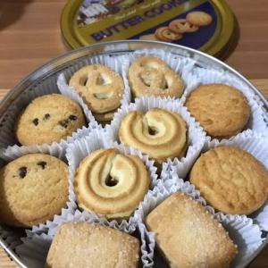 市販のクッキーで「うまっ!」てやつおしえて