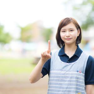 【介護・福祉職】WEBライターで穴場の分野TOP10|全15職種をリサーチ!