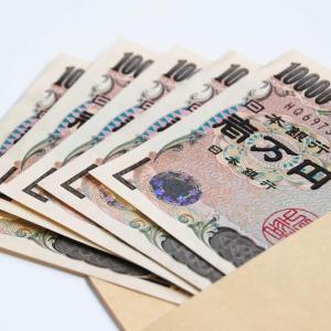 新型コロナ対策の10万円給付!!