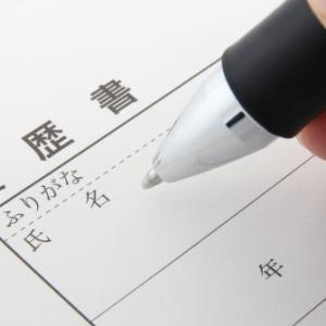 【就活生必見!】新卒就活の経験談【失敗?成功?】