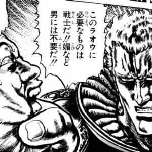 【人見知り改善企画!第5回目!】番外編!息子よ!オレのシカバネを越えてゆけ~っ!
