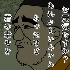 青春の影・・・(読者様へ)