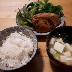 メープルシロップで豚肉の生姜焼き 定食