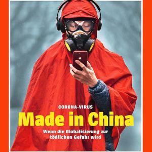 庶民の嘆きに、悠然と登場するか正義の味方「中国超人 インフラマン」