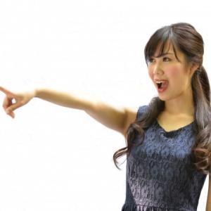 色んな達人より超達人の女優・森川葵の超達人技から学ぶ潜在意識活用法