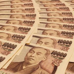 お金はいくらでもあると潜在意識を豊かさ意識・富や福を呼ぶ意識に変える