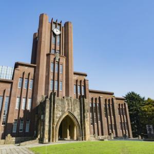 東京大学 合格体験記まとめ【2020年最新版】