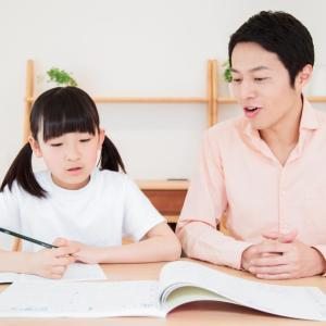 家庭教師の料金相場は?個人契約などパターン別に紹介
