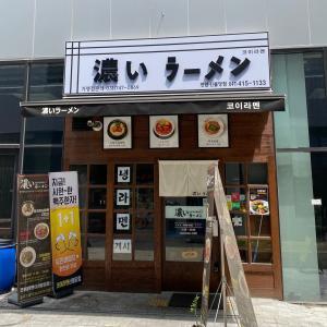 韓国で美味しいまぜそば発見