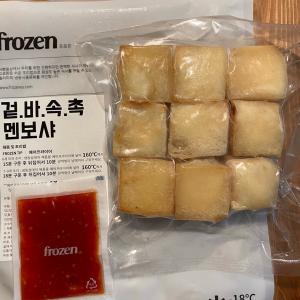韓国SNS話題になった冷凍メンボシャ